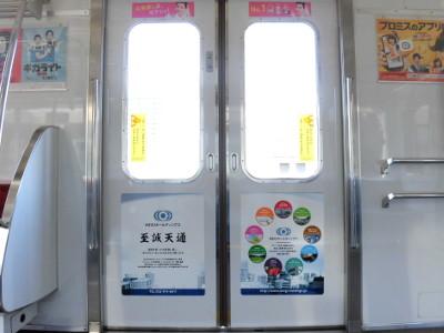 20190805_higashiyama_subway2.JPG
