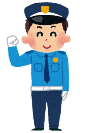 日本テレコム警備株式会社のengageへページを移動する警備員のイラストのボタン