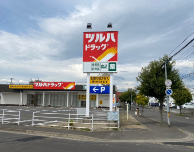 turuha_nagamachiminami.jpeg